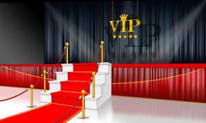 Vip Gala mit roten Teppich, Treppe und Bühne